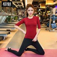 Kadın Eşofmanlar Bahar Sonbahar Stil Yoga Pantolon ve Kravat Bacaklar üzerinde Yoga Adım İnce Çalışan Spor Fitns Vücut Eğitimi Takım Elbise