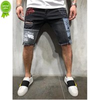 Shorts Men Stretchy Ripped Skinny Biker Embroidery Fashion Casual Slim Fit Men's Stretch Short Jeans High Quality