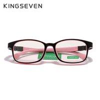 Дизайнер луча солнцезащитные очки детей S размер 46 мм анти синий квадрат синий свет блокирует детские очки TR90 съемные компьютерные игры четкие очки