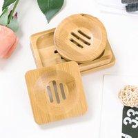 صحن الصابون خشبي الأطباق الخيزران الطبيعية الطبيعية بسيطة مجوهرات عرض حامل حامل لوحة لوحة جولة مربع حالة الحاويات NHB6389
