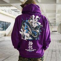Sweats à capuche pour hommes Sweatshirts Mode Hommes Cool Hip Hop Sweat à capuche Japonais Sweat-shirt occasionnel 2021 Street Wear and Women Pullover Harajuku de