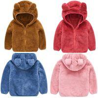 Children's Hooded Plus Velvet Hoodie Men And Women Baby Cute Bear Fluffy Coat Suitable For 1-5 Years Old