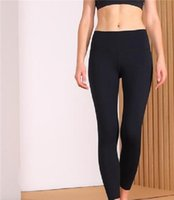 shaping Align Leggings 2021 Womens Designers Yoga Pants High Waist Woman Gym elastic fitness Wear Full Tights Solid Lady Home Outdoor Summer Spring trousers