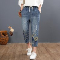 Women's Jeans 2021 Chinese Summer Fashion Style Ladies Vintage Embroidery Women Casual Floral Denim Trousers Ripped Harem Pants