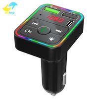 F2 자동차 블루투스 FM 송신기 USB 충전기 색 LED 백라이트 무선 방송 스피커 핸즈프리 키트 TF 카드 MP3 플레이어