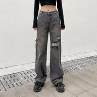 Jeans de mujer retro sólido Denim angustiado para las mujeres Gris Torn Agujero rasgado Pantalones rectos Summer Pantalones largos Baggy Femenina Hermosa Cortada