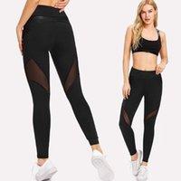 Women's Pants & Capris 2021 Net Sexy Perspective Sports Leggings High Waist Casual Solid Wear Gym Push-ups Yoga