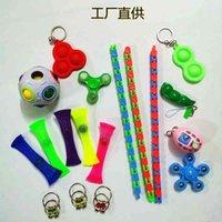 Ball Ball Ret Administración de mármol Mármol Fuerza magnética se refiere a la cadena de descompresión de 48 juguetes de dedo juguete torcido cuerda feliz sonriente cara apretón