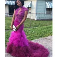 Purple High Neck Mermaid Evening Dresses 2021 Black Girls Lace Appliqued Cap Sleeve Prom Gowns Tulle Ruffles Backless Formal