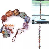Natural Crystal Stone Pendant Party Favor 7 Chakra Stones Tassel Pendants Yoga Healing Crafts Car Interior Decoration Accessories 31.5CM