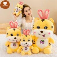 2021 Plush Dolls pillow cartoon plush toy love animal holiday creative gift wholesale large discount tv