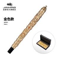 Gel Pens Jinhao Brand Golden Double Dragon Temple of Heaven Style Chinese Retro Calligraphy Pen Pen Forniture per ufficio, opzione Box regalo