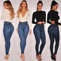 Women's Jeans 2021 Est Classic High Waist Denim Skinny Pull-On Stretch Slim Fit Pencil Pants Ankle Length Trousers