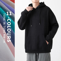 Men's Hoodies & Sweatshirts High-quality Autumn Winter Women Jogging Hooded Comfortable Solid Brand Breathable Sweatshirt