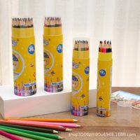 Z5jf creative barrel brush pencil 12 24 36 color painting pens 48 color lead set student drawing pencil