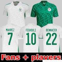 مراوح المشجعين نسخة Algerie 2021 منزل بعيدا كرة القدم الفانيلة Mahrez Fegholi Bennacer Atal 20 21 الجزائر أطقم كرة القدم قميص الرجال + أطفال مجموعات