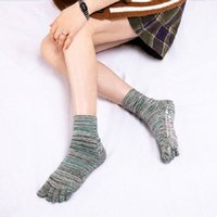 Женские носки нескользящих носков, невыровневые, хлопковые носки Женщины открытый носок 5 пальцев SOLE SOLE HOUSTALLED и POT PLACTICITY O49N #