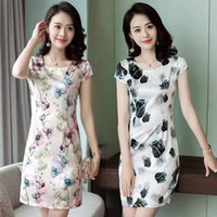 Casual Dresses Mom's Short Sleeve Dress Women's 2021 Summer Fashion Slim Print Chinese Style Qipao Skirt