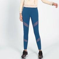 European and American Women's Yoga Quick-drying Mesh Stitching Sports Tights Gym Running leggings Pants