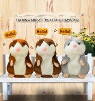 Lindas 15cm Anime Dibujos animados Hamster Threams Toys Kawaii Hablar Sound Sound Record Hamster Hablando Juguetes Para Niños