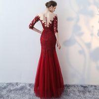 신부 들러리 드레스 레이스 인어 Bridemaids 웨딩 긴 얇은 얇은 얇은 얇은 솔리크 절반 소매 부르고뉴 Vestidos de Novia Baratos Con Envio GR