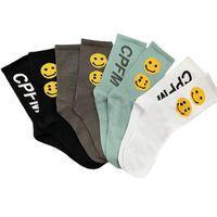 funny Kanye same eyes double smiling face West High Street fog fashionable four seasons lovers sports socks