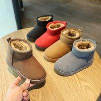 Botas de nieve para niños Boys and Girls 2021 New Winter Invierno Zapatos de algodón caliente Boots Baby Snow Botas de algodón para niños
