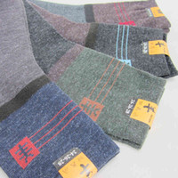 10 Pairs Mens Solid Socks Factory Price Warm Wool Practical Durable Male Sock Mature Temperament Steady Style Good Quality Wool