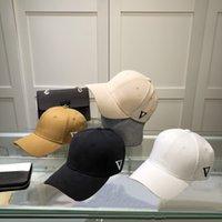 2021 Luxurys 디자이너 야구 모자 고품질 소재 생산 세부 사항 절묘한 패션 여름 여행 필수 차양 캡 4 색