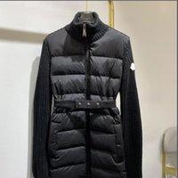 바로크 니트 여성 다운 재킷 코트 패션 패치 워크 디자이너 파카스 자켓 3 색 소프트 터치 여성 코트