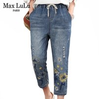 Jeans max lulu chinês verão moda estilo senhoras vintage bordado mulheres casuais floral denim calças rasgadas harem calças
