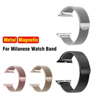 Stainless Steel Band 42 44mm Miranis Magnetic Strap Metal Smart Watch 6 5 China Men Women Wristband Fitness Tracker Wristwatch For Android IOS Smartwatch 2021