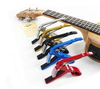 2021 وصول الشعبية الصوتية الكهربائية لحن التغيير السريع الغيتار كابو مفتاح المشبك cejilla guitarra capotraste violao كابو الغيتار