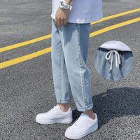 Men's Jeans Wide-leg Straight Men Women Fall Winter Loose Casual Rope Trousers Male Students Korean All-match Pants Trend Streetwear