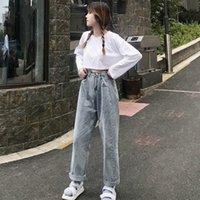 Women's Jeans Wide Leg Pants Womens Trendy Casual Harajuku Vintage Streetwear Mopping Korean High Waist Straight Trousers