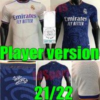 Oyuncu Sürümü 2021 2022 Gerçek Madrid Futbol Formaları Erkekler Eve Uzaktan 3rd Sergio Ramos Benzema Asensio Valverde 21 22 Tehlike Vini Jr Kroos Futbol Gömlek