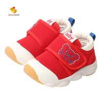 First Walkers Kids Shoes Anti-slip Soft Rubber Bottom Baby Sneaker Casual Flat Sneakers Children Size Girls Boys Sports For 2021 Autumn
