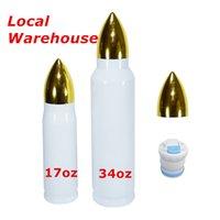 Armazém local! Sublimação Bullet Copo Branco Em Branco 17oz 34oz de Aço Inoxidável Garrafas de Água Transferência de Calor Forma de Tumblers Parede Dupla Isoladas A12
