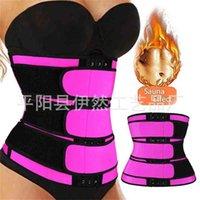 허리 트레이너 슬리밍 shapewear 벨트 여성 스포츠 bodysuit bustier 바디 쉐이핑 피트니스 훈련 코르셋 복부 벨트 h41hvj7