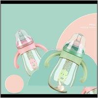 Бутылки # младенца, дети родильный падение доставки 2021 280 мл / 220 мл детские бутылки чашки, кормления широко-калибра многофункциональный молочный питьевой воды двойной