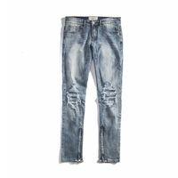 Сэм большой для джинсов мужская высокая улица