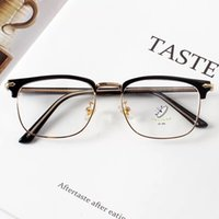 Eyebrow Business Men Optical Frame Anti-blue light Flat Glasses Frames Can Be Equipped with Myopia