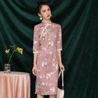 Traditional Chinese Hanfu Qi Pao Women Retro Cheongsam Girl Japanese Harajuku Style Vintage Printed Party Qipao Dress TA2500 Ethnic Clothing
