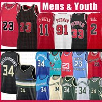 Chicago Bulls Milwaukee Bucks Jordan 23 Michael MJ JD Giannis 34 Antetokounmpo Scottie 33 Pippen Basketball Jersey Mens Kids Youth Ray Dennis 91 Rodman Allen