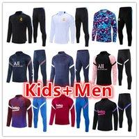 Real Madrid Mens + Kids Schoolsuits 2021 2022 Франция; PSG; Месси Ливерпуль; Футбольный тренировочный костюм Джерси Наборы Футбольный трексуит Куртка Jogging Jerseys Комплекты TUTA