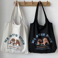 School Bags Large Women's Canvas Tote Korean Shoulder Cotton Cloth Shopping Bag Eco Foldable Female Handbag For Girls 2021 Shopper