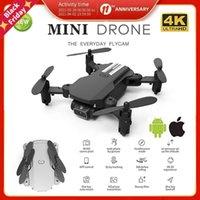Drone UAV Quadcopter WIFI FPV 4K HD 카메라 공중 첨탑 헬리콥터 접이식 LED 조명 품질 글로벌 장난감 Jimitu 무인 항공기