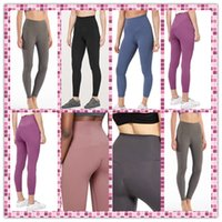 LU-32 LU Womens Leggings Yoga Anzug Hosen Hohe Taille Sportheft Hüften Turnhalle Wear Legging Richten Elastische Fitness Strumpfhosen Workout