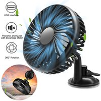 Style USB Car Fan Suction Cup Seat Back Single Head 12V24V Large Wind Three Speed Control Interior Decorations