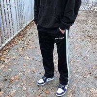 beyaz palmiye siyah şerit yan fermuar okulu erkek ve kadın rahat spor pantolon